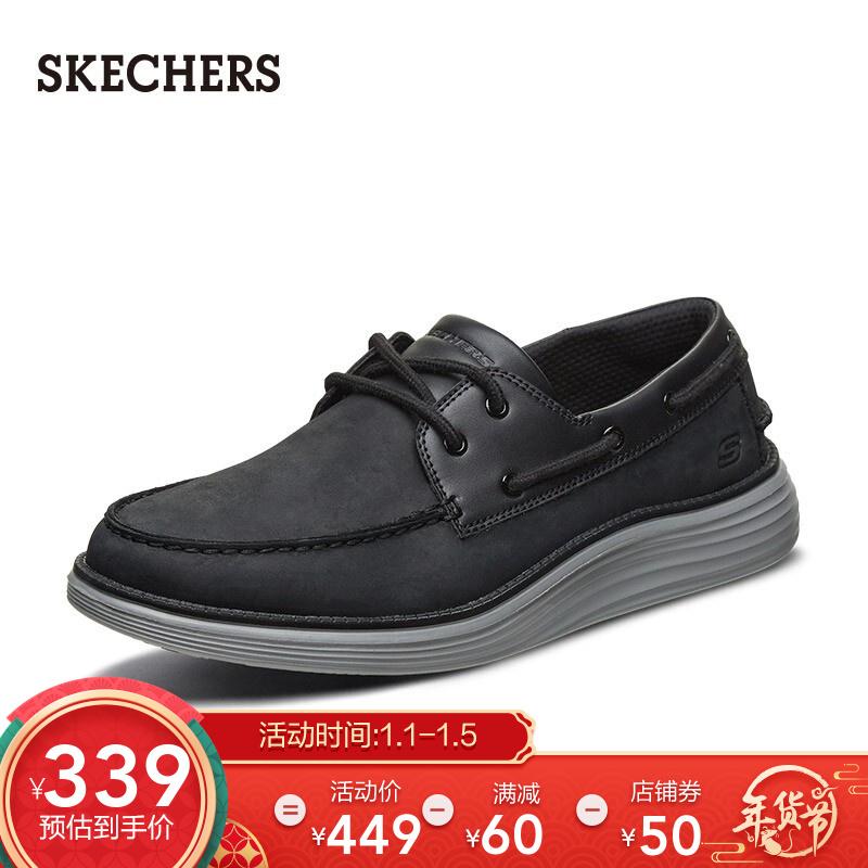 Skechers斯凯奇男士 2019年秋季简约商务休闲鞋 透气缓震轻质新品帆船鞋 65894 黑色/BLK 41