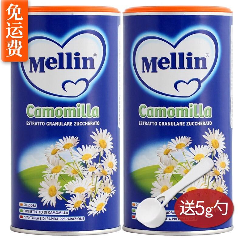 意大利进口美林(Mellin)菊花晶清火宝清清宝奶伴侣儿童宝宝奶粉伴侣 200g*2罐