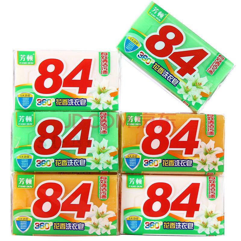 【厂家直销】212g84肥皂无磷洗衣皂除菌皂内衣皂皂肥批发 芳顿4色多彩包 12块