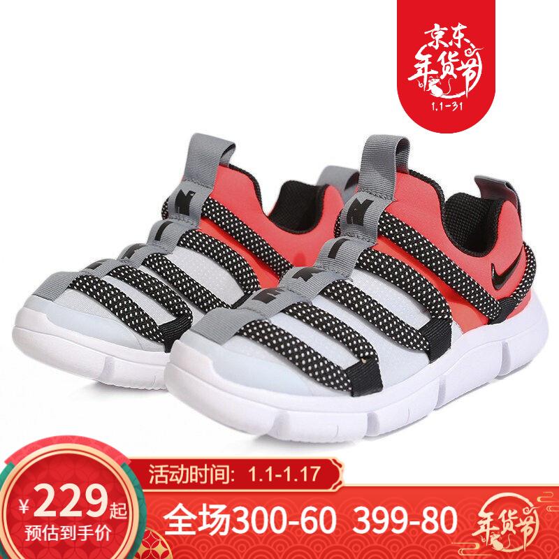 Nike/耐克官方NIKE NOVICE BR (PS) 幼童运动童鞋新款毛毛虫 AQ9661-600/AQ9662-600 28码
