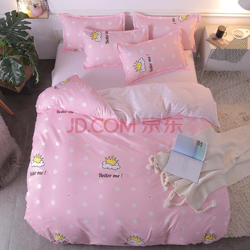 床上用品芦荟棉四件套简约磨毛三件套床单被套 莫妮卡L 1.5四件套